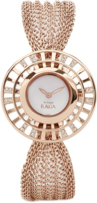 Titan Wrist Watch For Girls With Price