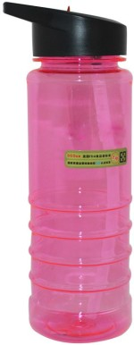 MOG Water Bottles 750