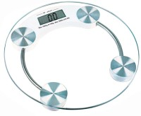 Inventure Retail Round Thick Tempered Glass Electronic Digital Personal Bathroom Health Body Weight Weighing Scale (White)