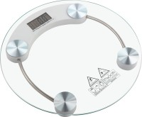 Lion Thick Glass (Digital) Weighing Scale (Silver)