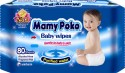 Mamy Poko Baby Wipes - 80 Pieces