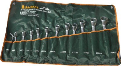 102B Ring End Spanner Set (12 Pc)