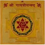 Religiouskart Gayatri