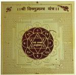 Numeroastro Shri Vishnu Yantra Gold Plated