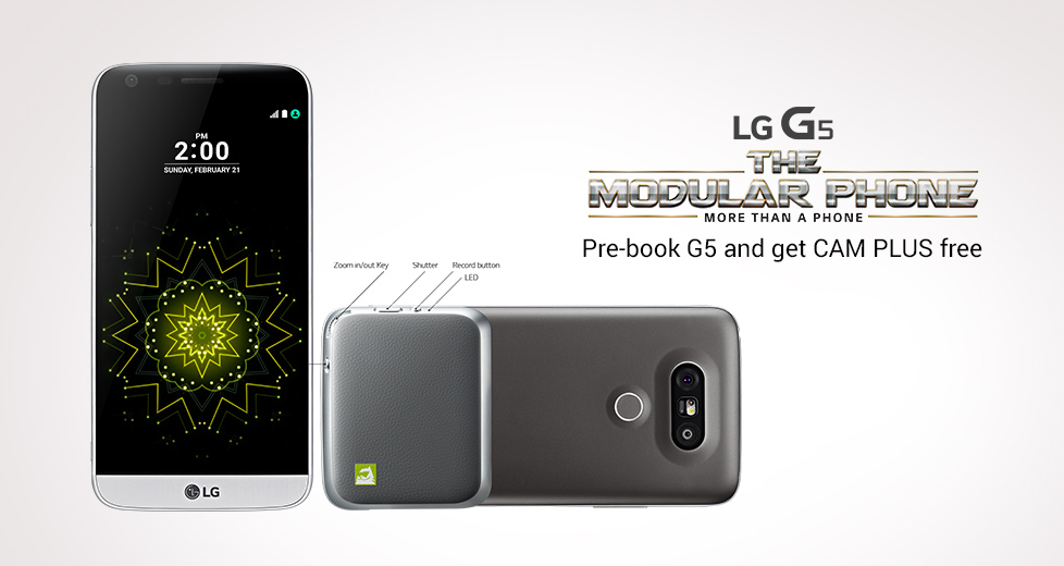 LG G5 Flipkart